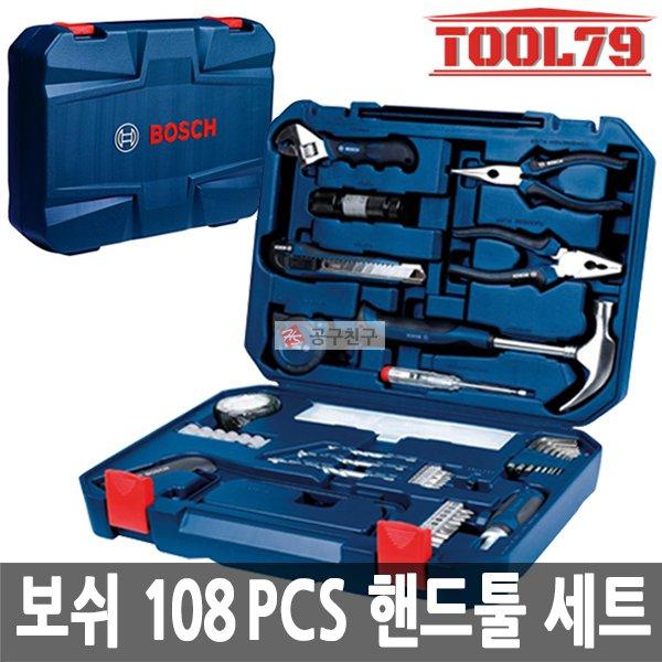 보쉬 108PCS 핸들툴수공구세트(블루) 망치줄자스패너