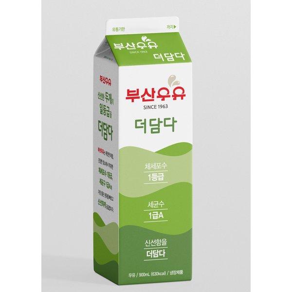 [부산우유] 부산우유 1000ml