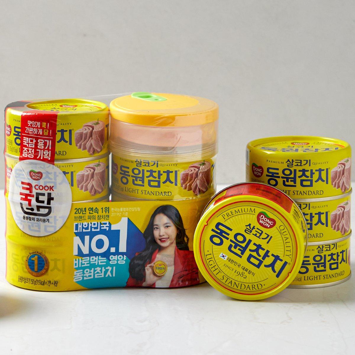 [동원] 참치 쿡담기획150gx7+쿡담