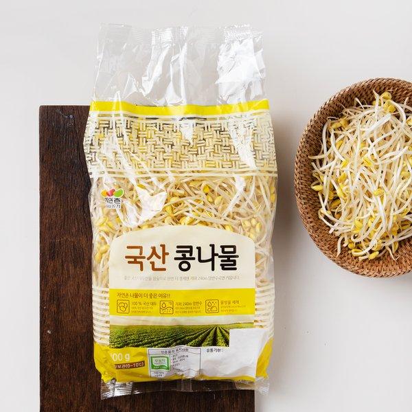 국산 콩나물 800g(봉)