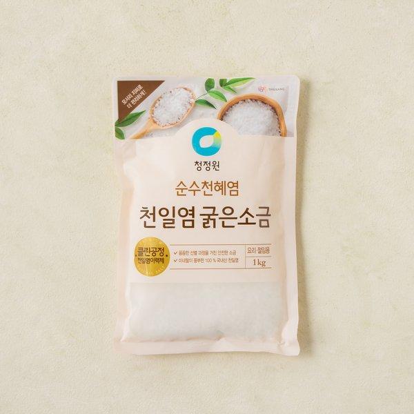 [청정원] 천일염굵은 소금 1kg