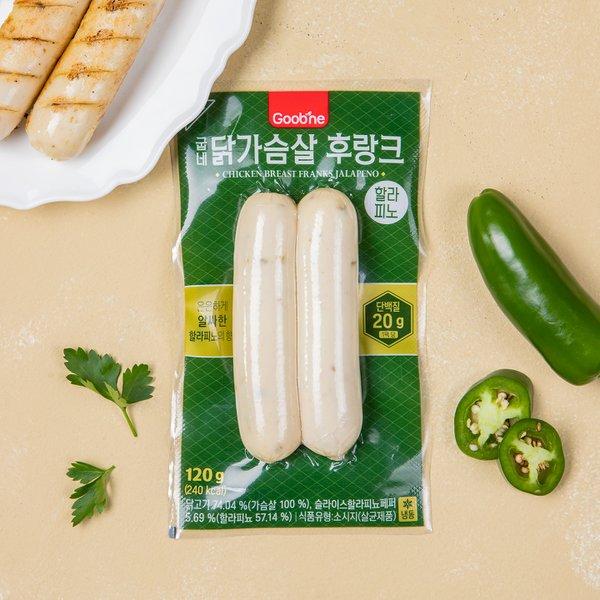 굽네 닭가슴살 후랑크 할라피노 120g