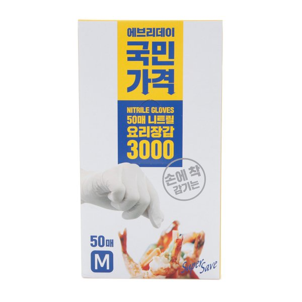 에브리데이 니트릴 요리장갑(중) 50매