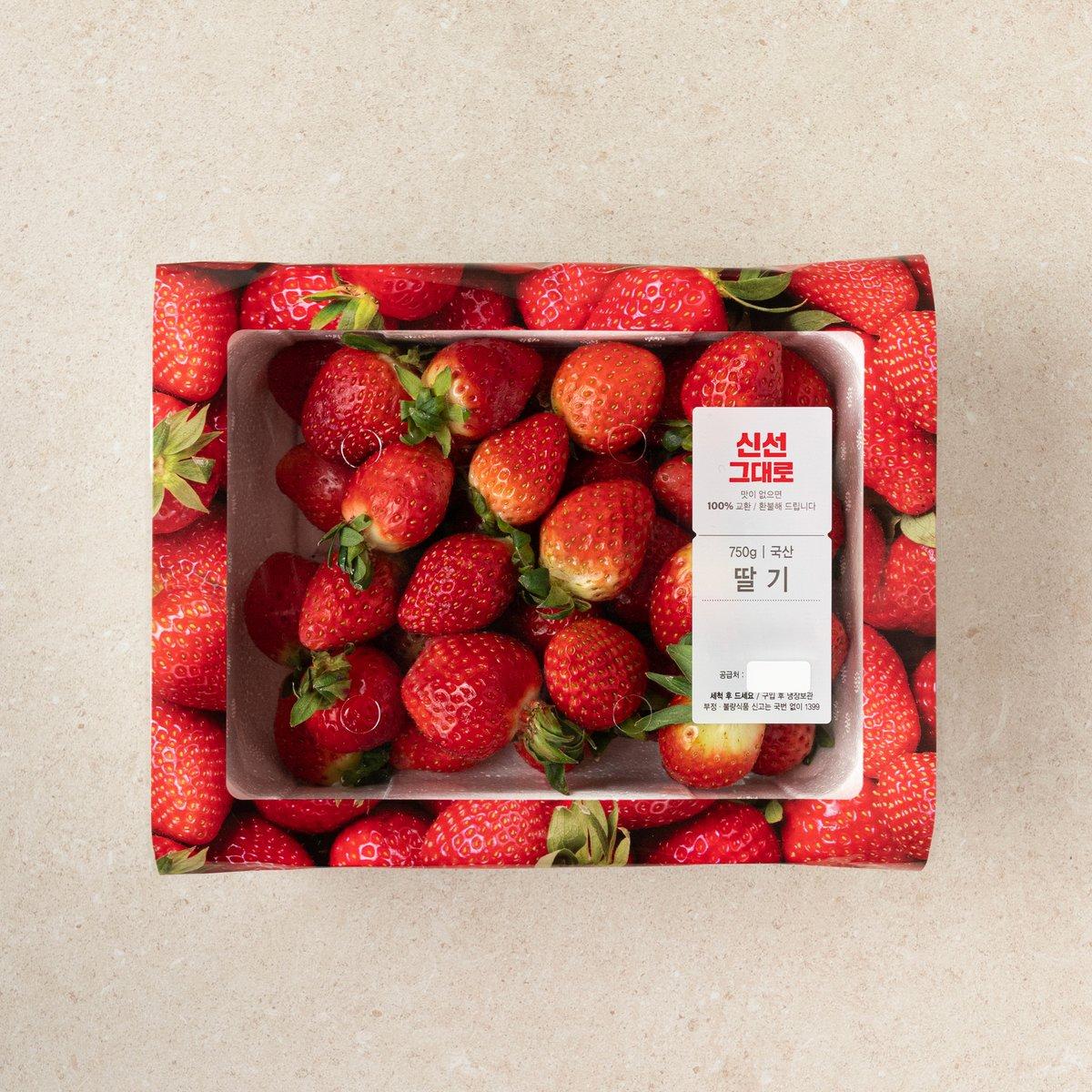 [국내산] 2단딸기 750g/팩