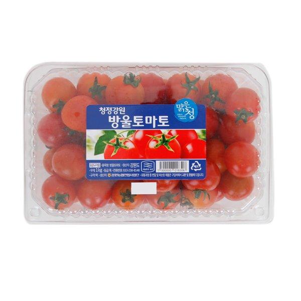 [국내산] 방울토마토 1kg/팩