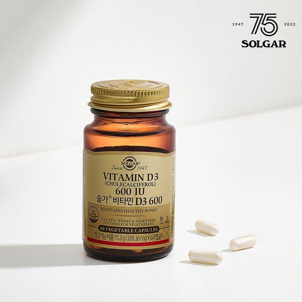 [솔가] 비타민D 600IU (60캡슐/2개월)