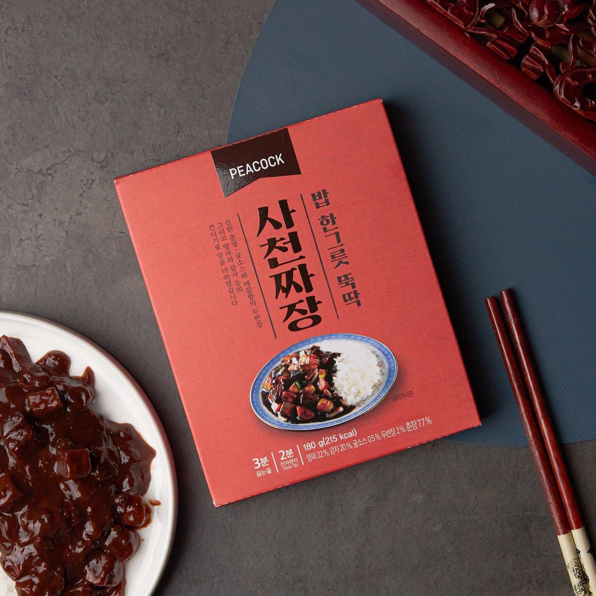 [피코크] 밥 한 그릇 뚝딱 사천 짜장 180g