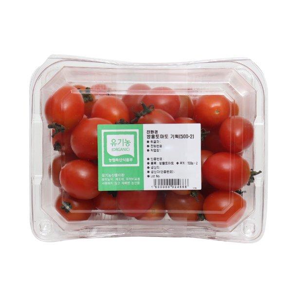 친환경 방울토마토 1kg (500g*2)
