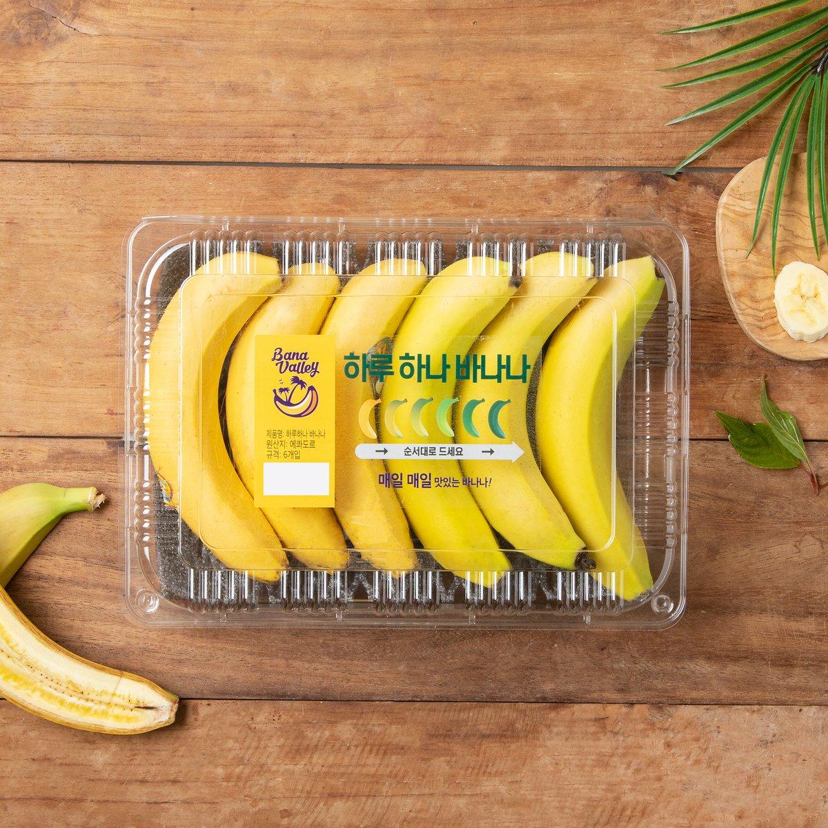 하루하나 바나나 6입/팩 (1.2kg내외)