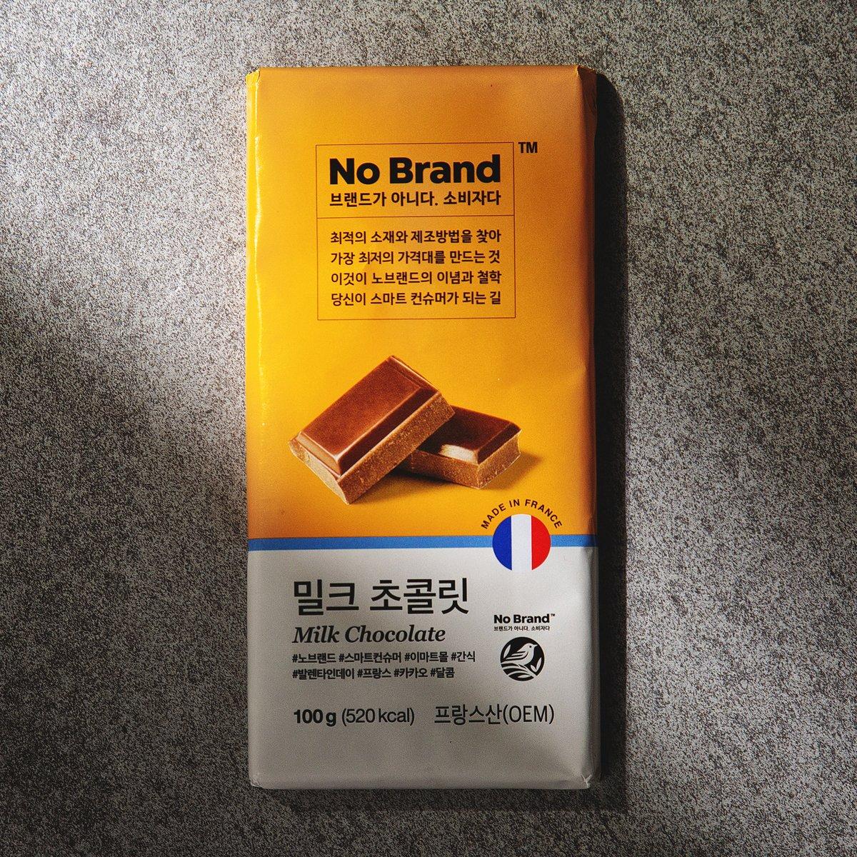 노브랜드 밀크 초콜릿 100g