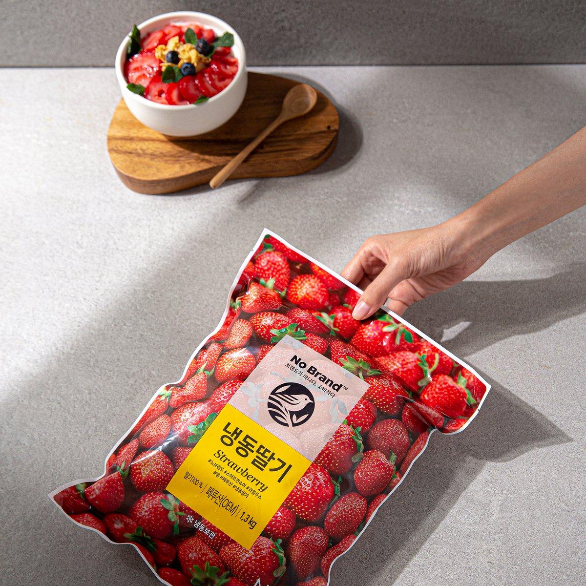 [노브랜드] 냉동 딸기 1.3kg