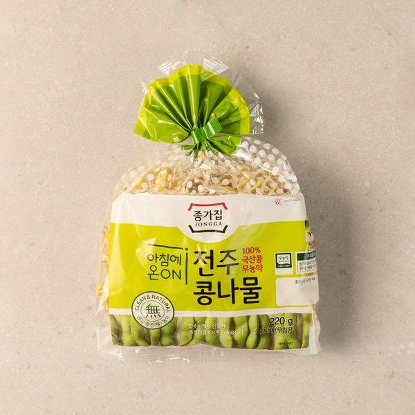 [종가집]국산 무농약 전주콩나물220g