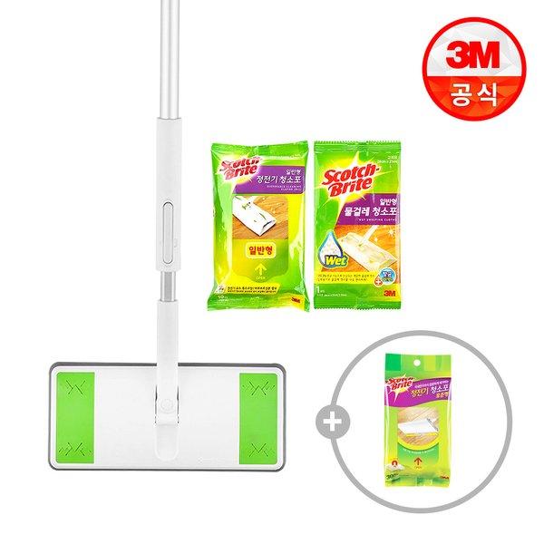 표준형 올터치 막대걸레 + 정전기 10매 + 물걸레 1매 + 사은품(정전기 30매)