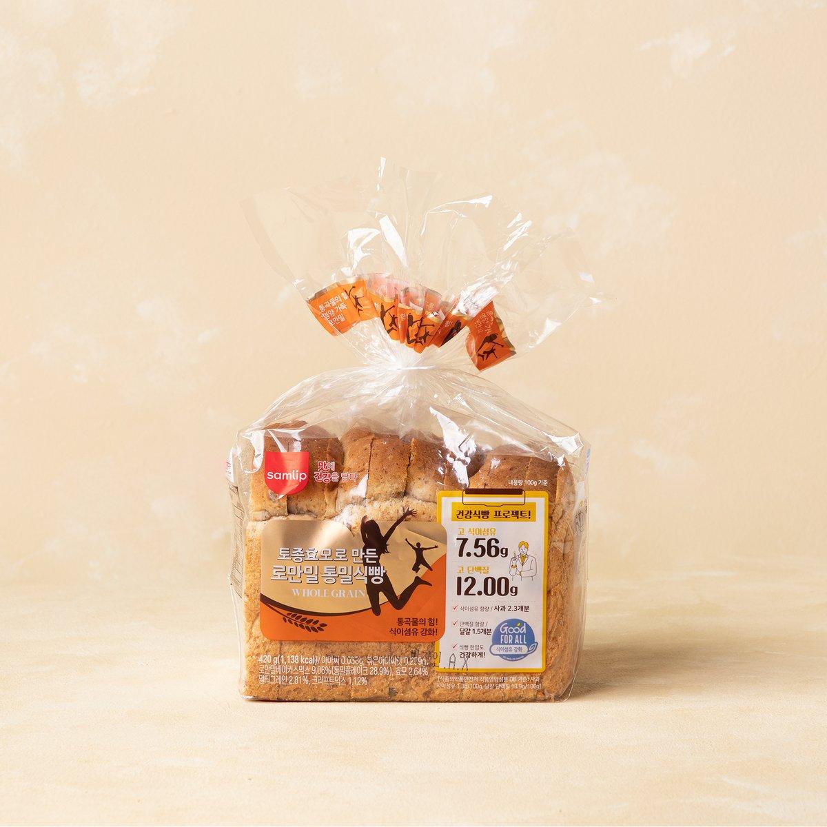 [삼립]토종 효모로 만든 로만밀 통밀식빵420g