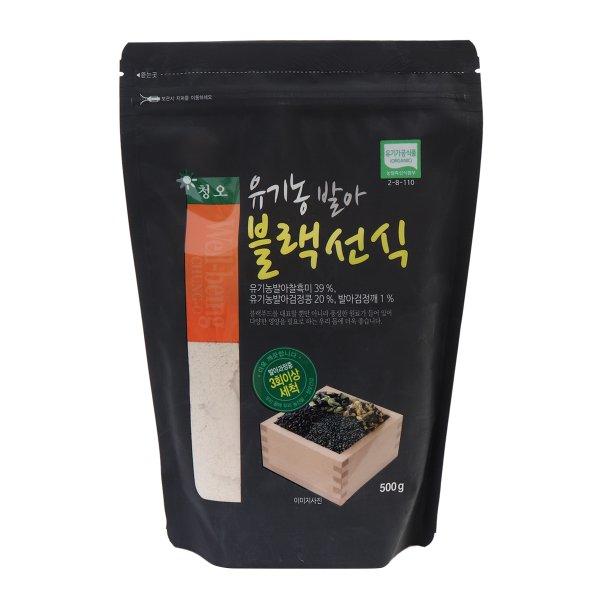 유기농 발아 블랙선식 500g
