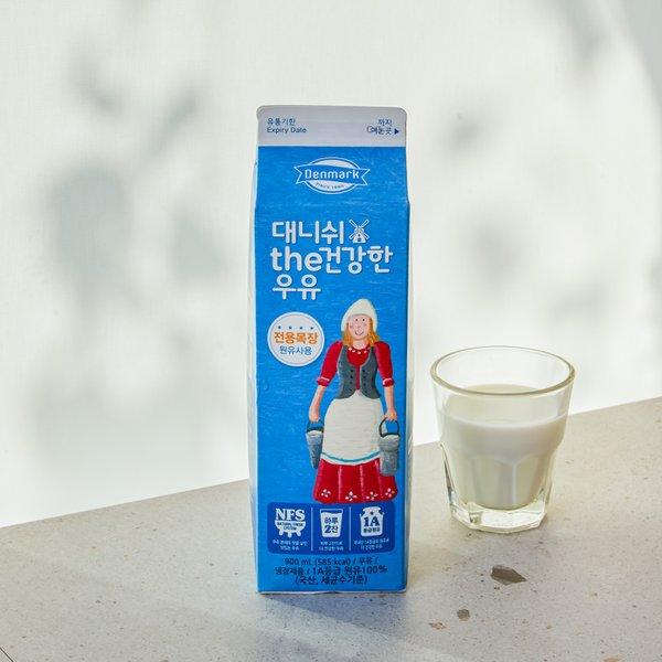 [덴마크] 대니쉬 the건강한 우유 900ml