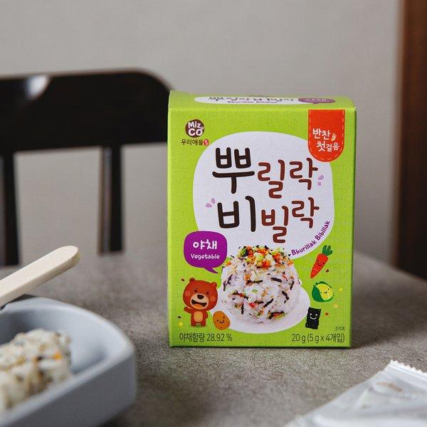 뿌릴락비빌락 야채 (10개월이상) 20g (5g*4입)