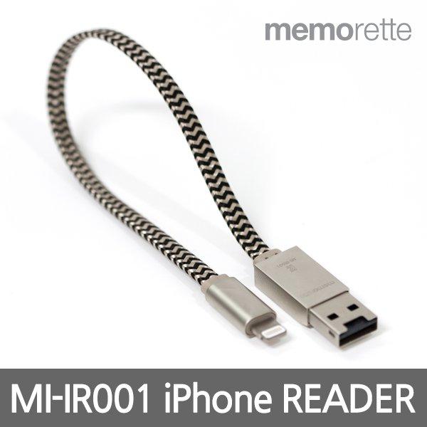 [무료배송][메모렛] 4in1 다기능 멀티 USB 마이크로SD카드 리더기 MI-IR001 충전케이블 겸용 아이폰OTG 호환