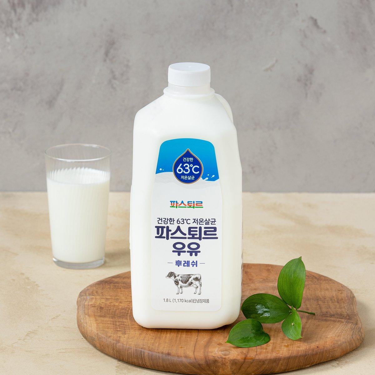 [파스퇴르] 후레쉬 우유 1.8L