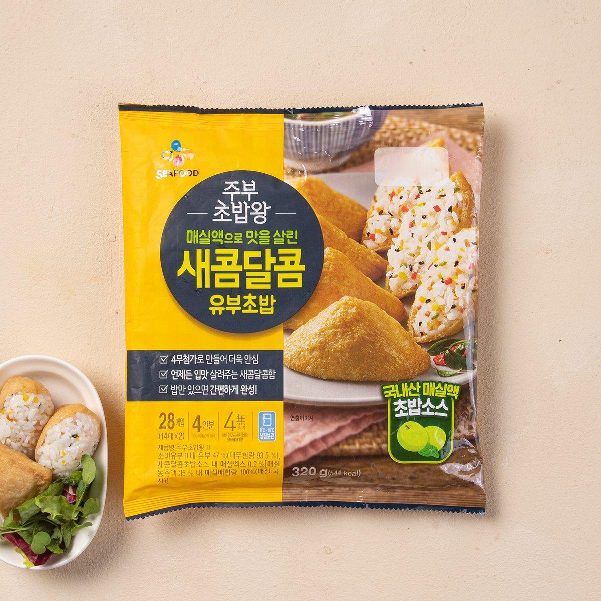 [CJ] 주부초밥왕 새콤달콤유부초밥 패밀리세트 320G