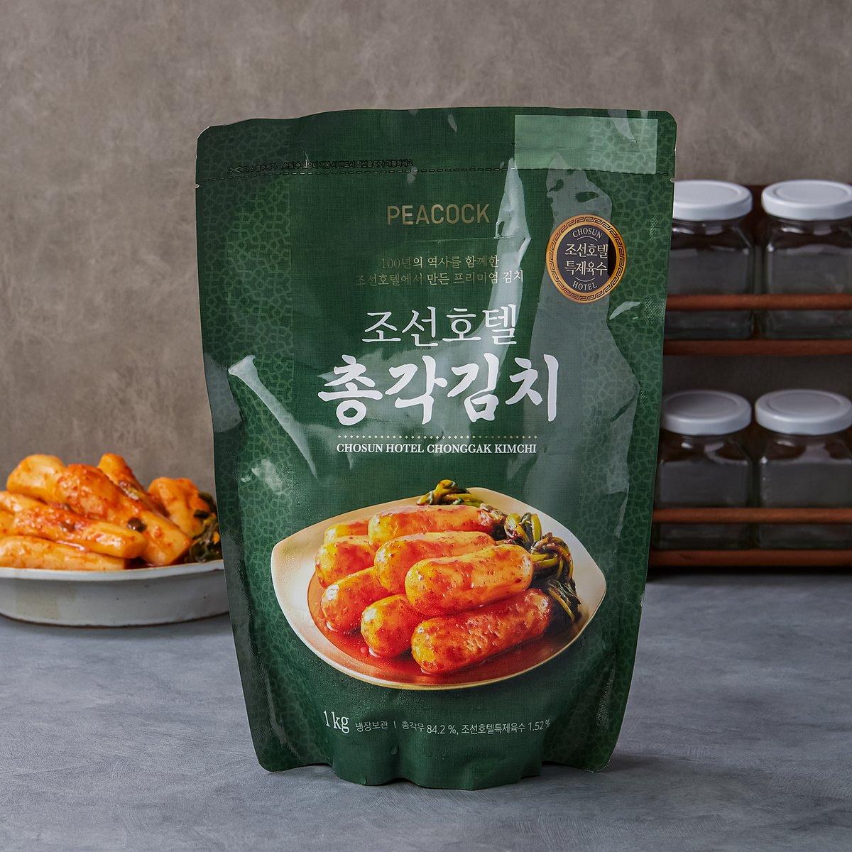 [피코크] 조선호텔 총각김치 1kg