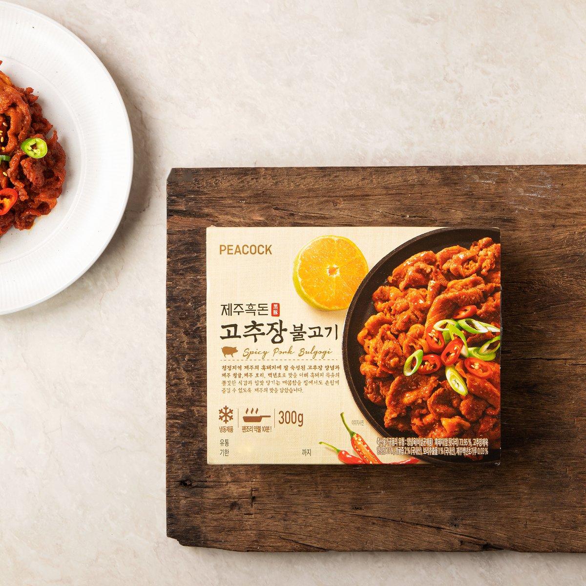 [피코크] 제주 흑돈 고추장 불고기300g