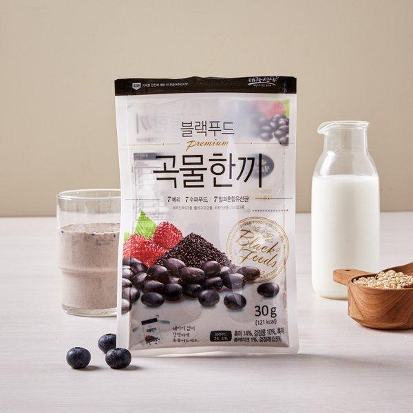 [일가집] 비타 맛 단무지 250g