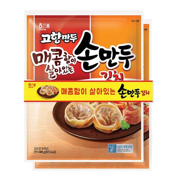 [해태] 김치손만두 800g(400g*2)