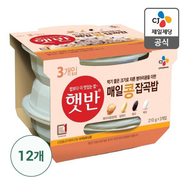 [CJ직배송] 햇반매일콩잡곡밥210g*3ea X 12개(총 36개)