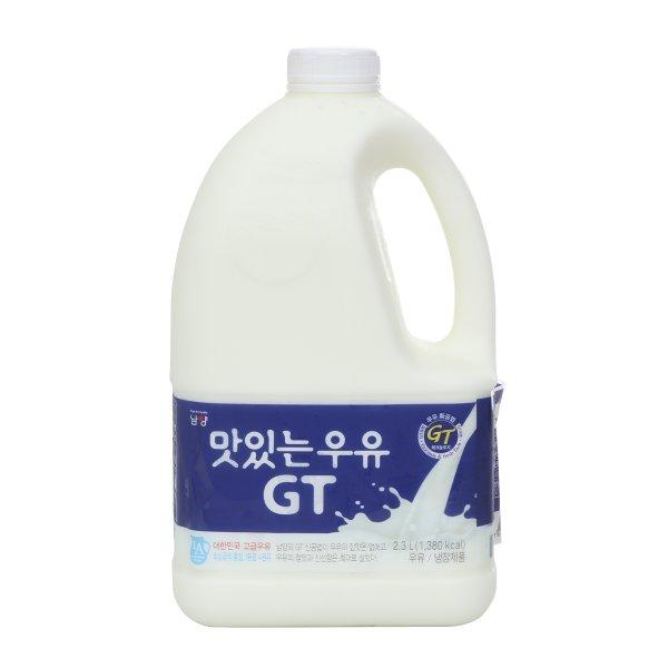 남양 맛있는우유 GT 2.3L