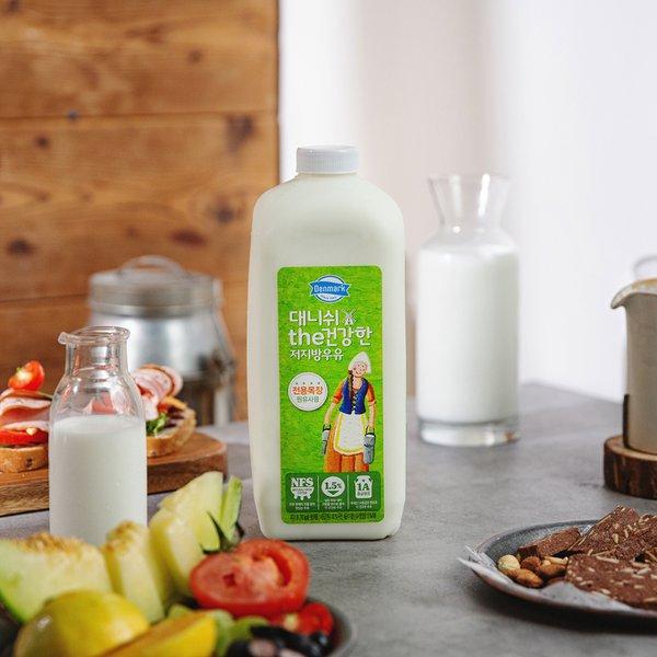 [덴마크] 대니쉬 the건강한 저지방우유 1.8L
