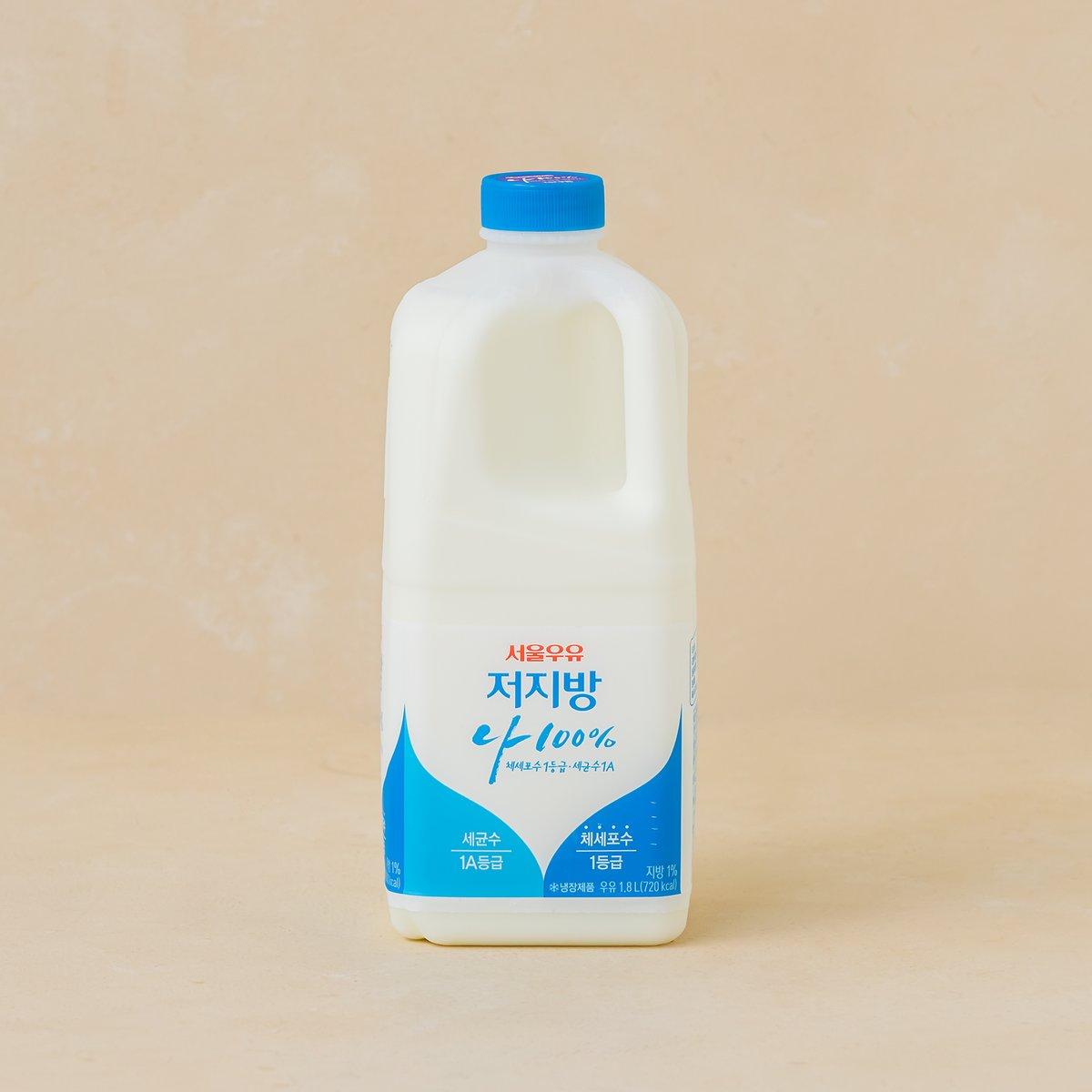 [서울우유] 저지방 우유 1800ml