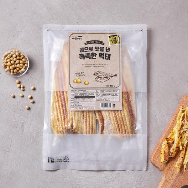[냉장] 콩으로 맛을 낸 촉촉한 먹태(150g)